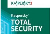Kaspersky Total Security Multi-Device 2016 1 Year 5 Devices EU Key
