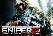 Sniper Ghost Warrior 2 Limited Edition Steam Key