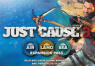 Just Cause 3 DLC: Air, Land & Sea Expansion Pass Steam CD Key | Kinguin