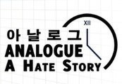 Analogue: A Hate Story Game and Soundtrack Bundle Steam Key