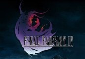 Final Fantasy IV Steam Gift