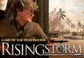 Rising Storm Game of the Year Digital Deluxe Edition