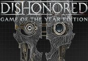 Dishonored Game of the Year Edition Steam Key