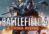 Battlefield 4 + China Rising EA Origin Key